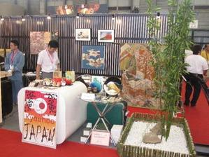 All_japan_show_in_china_201107