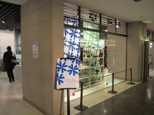 20120326bunkamura_6s